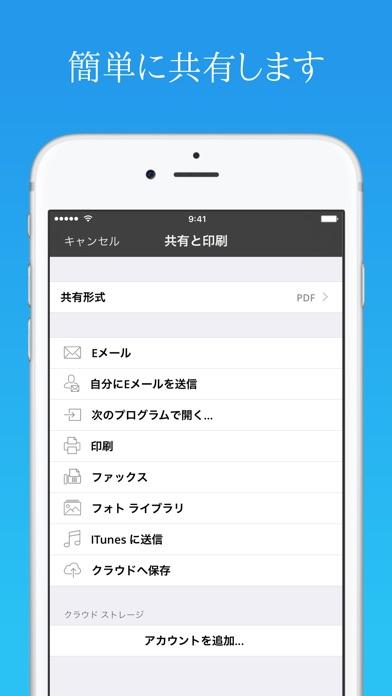 JotNotスキャナアプリ ScreenShot2