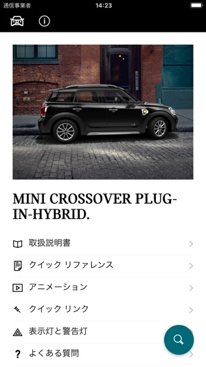 iphone 6 image mini driver s guide をapp で 11344