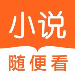 小说阅读器-百万追书小说大全