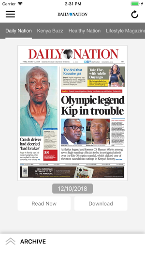 Daily Nation Epaper App on the App Store