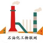 石油化工物联网 icon