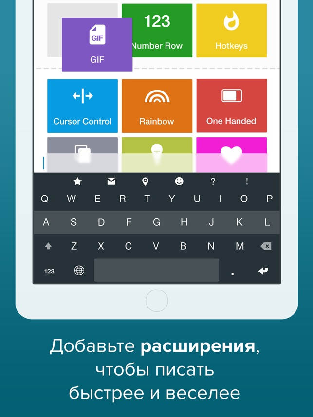 Fleksy- GIF, Web & Yelp Search Screenshot