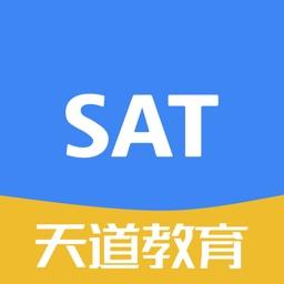 SAT Vocab-SAT Test PREP and SAT Practice