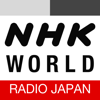 NHK (Japan Broadcasting Corporation) - NHK WORLD RADIO JAPAN アートワーク