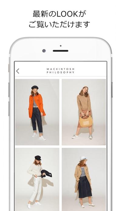 MACKINTOSH PHILOSOPHY公式アプリのスクリーンショット2