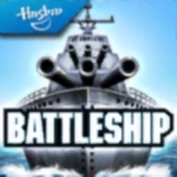 Hasbro's BATTLESHIP