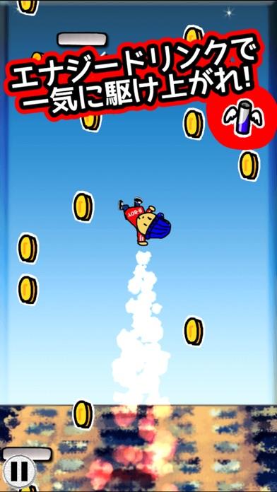 B-Boy Jump - ブレイクダンスのゲーム紹介画像2