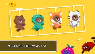 Brown Run screenshot1