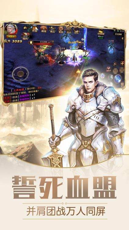 永恒契约-无双奇迹RPG手游