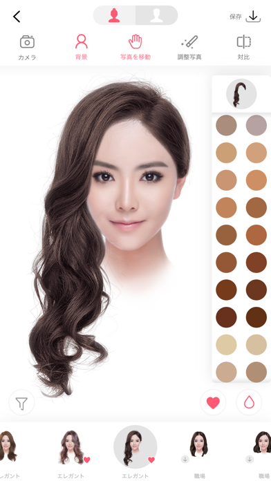 髪型 - ヘアスタイルシミュレーションのおすすめ画像2