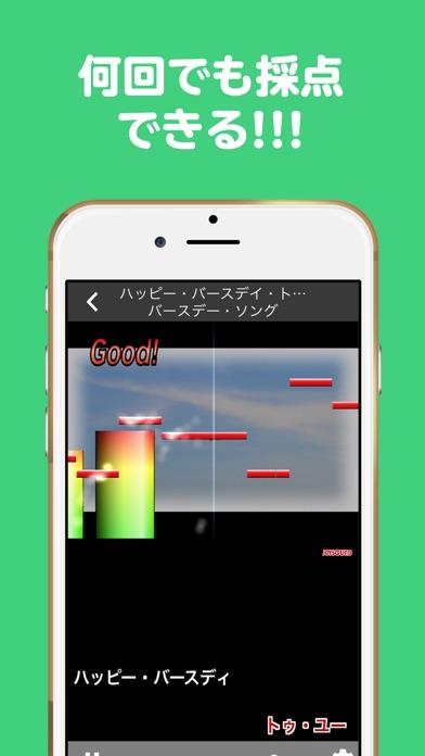 音程グラフ採点-カラオケJOYSOUND+スクリーンショット