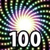 bullet hell 100
