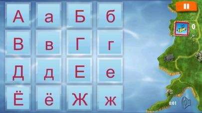 ロシア語 アルファベット 発話 フラッシュカード screenshot1