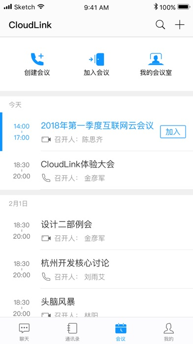 Huawei CloudLink - App Download - App Store | iOS Apps