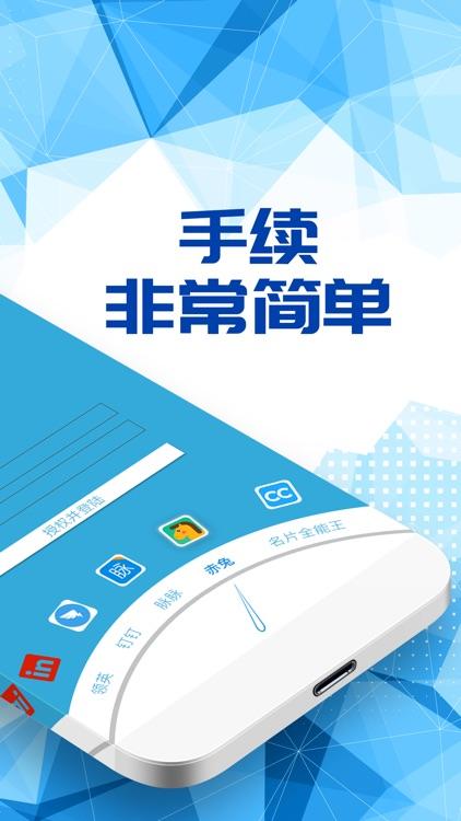 魔借贷款-手机小额极速借钱软件