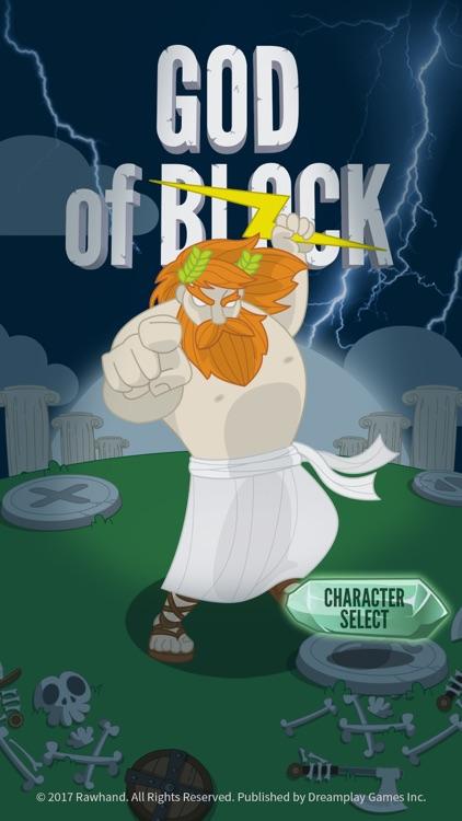 God of Block : Brick Breaker screenshot-0