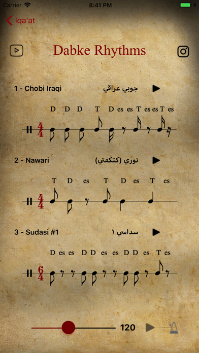 Download Iqa'at: Arabic Rhythms for Android