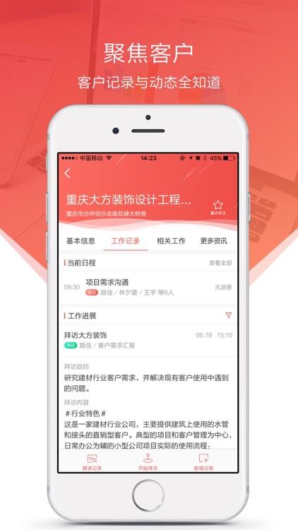 HongUnited — Focus Management and Collaboration screenshot-3