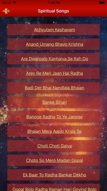 Bhagavad Gita With Video screenshot-6