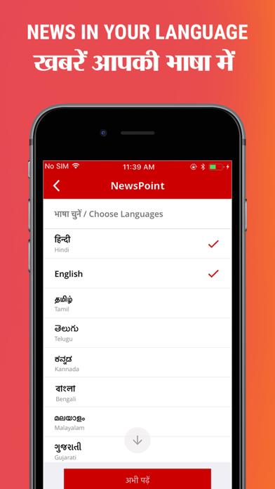 NewsPoint - India News by TOI Screenshot