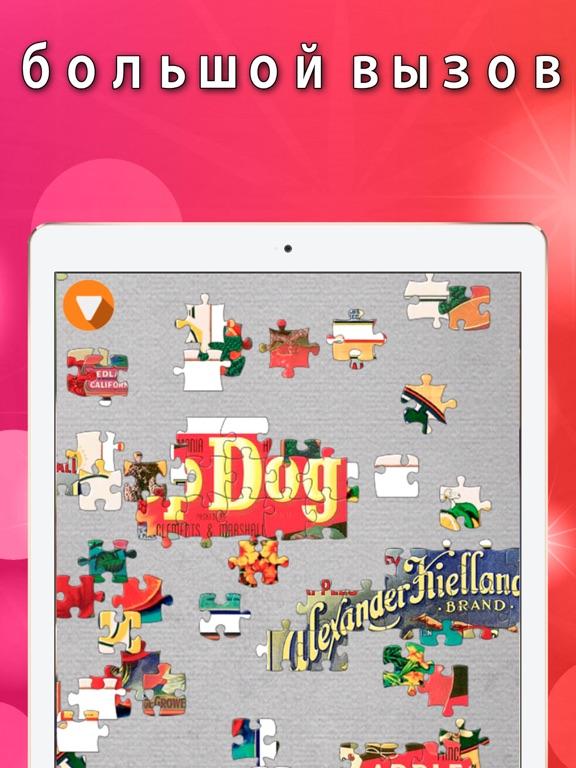 Скачать игру Jigsaw puzzle - Magic World