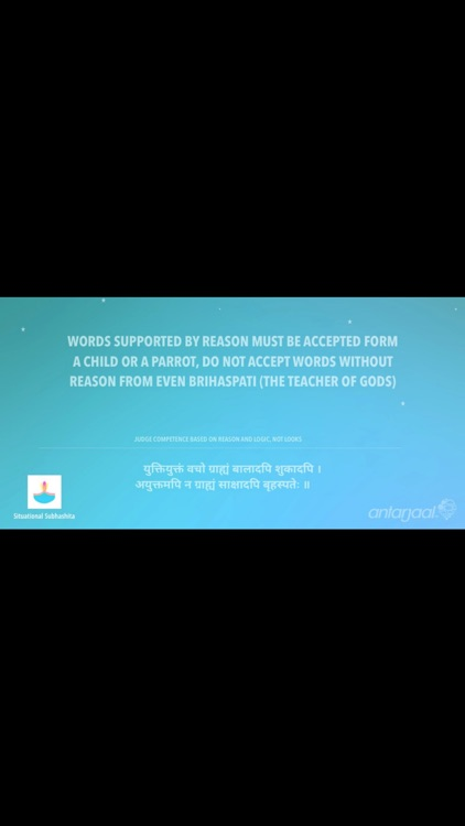 Situational Subhashita screenshot-3