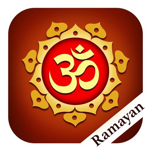 Ramayan - Ram Charit Manas