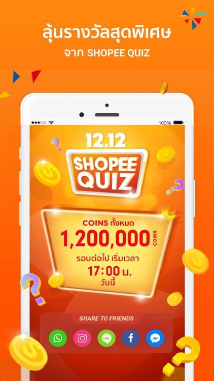Shopee TH: 12.12 Birthday Sale screenshot-3