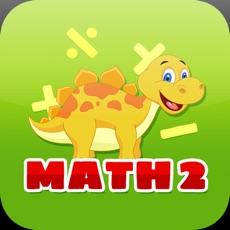 Activities of Imagine Math Class 2
