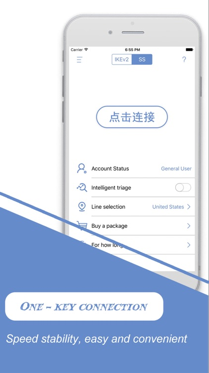 VPN - Super Proxy Master  by Yau Shing YIP
