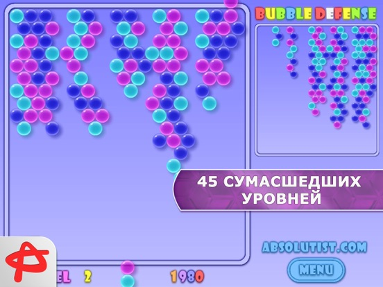 Bubblez HD: Bubble Shooter на iPad