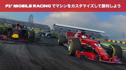 F1 Mobile Racingスクリーンショット1