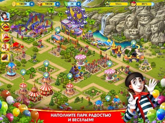 Скачать World Wide Resort HD