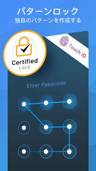 Secret パスワード  アプリ ロックのスクリーンショット1