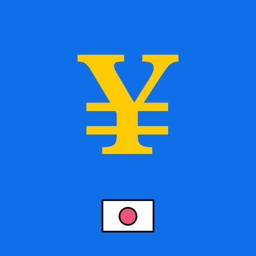 Japan Tax Calculator