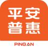 平安普惠-信任借款服务,手机借钱神器,i贷最高可借5万元