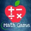 数学游戏| 大脑训练所有运营商+ - * /