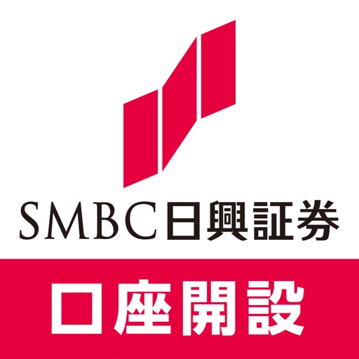 SMBC日興証券口座開設