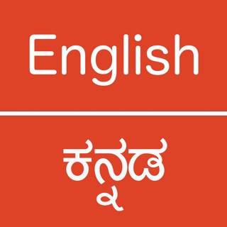 English To Marathi Dictionary on the App Store