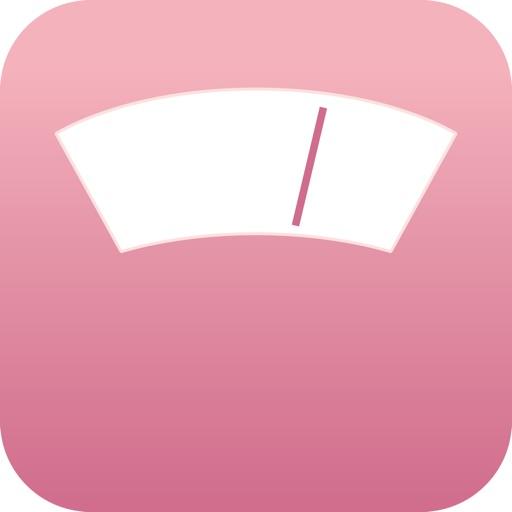 毎日体重管理 - 簡単操作で体重管理