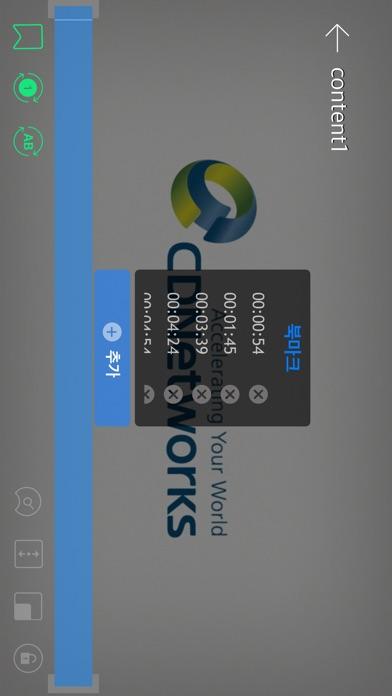 Aqua nManager for Windows