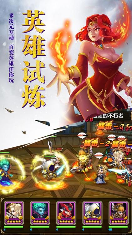 超时空契约 - 经典魔幻动作手游 screenshot-3