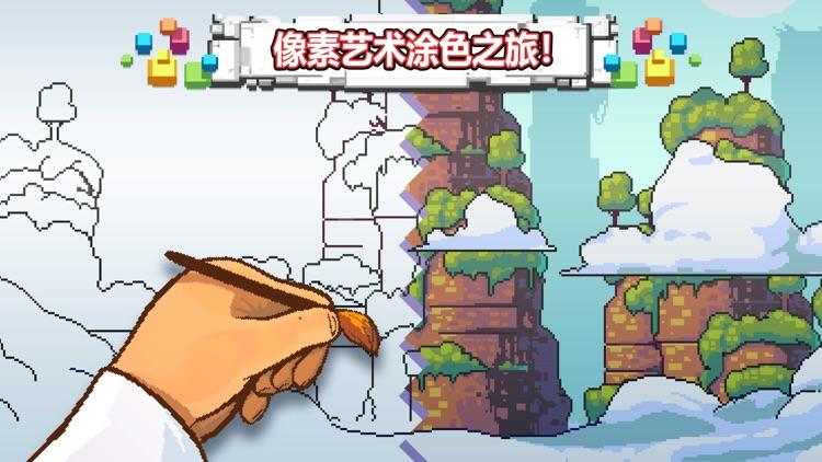 沙盒:进化 screenshot-0