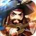 9.海盗传奇-全新冒险之旅