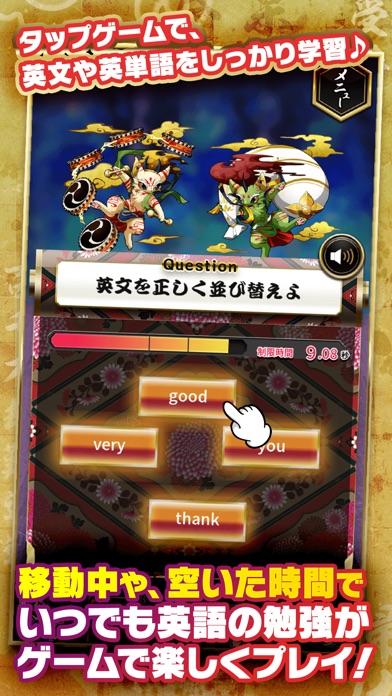 鬼桃語り【英語学習&本格RPG】のスクリーンショット3