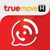WiFi Calling by TrueMove H