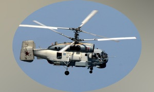 Military Helicopters Database