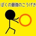 HOUJOU TATSUYA - Logo