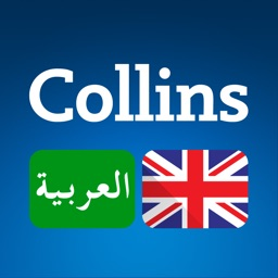 Collins Arabic<>English