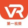 第一视频VR-原榴莲VR 3D直播